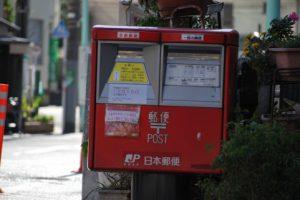 年賀状は、年末に金券ショップで48円、プリンタは在庫処分品の2,980円