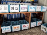 資源回収は、学校でやると効率がよい