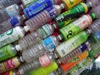 ペットボトルのリサイクルは注意が必要