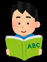 日本学生支援機構の奨学金には返さなくてよい給付型の奨学金あり