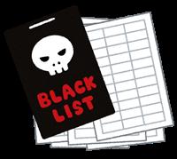 自己破産すると金融機関のブラックリスト、事故情報に掲載されます