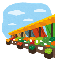 市場で野菜や魚を安く買う