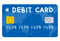 デビットカードの落とし穴