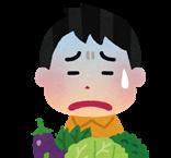 苦い野菜、子供は嫌い