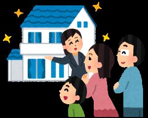 家は資産ではない負債