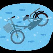 投網が自転車、ゴミに引っかかる