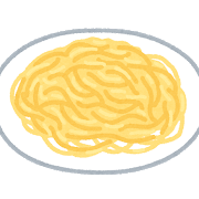 素スパゲッティは味がない
